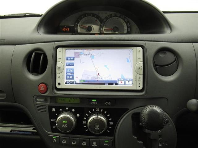 DICEリミテッド ワンセグ メモリーナビ ミュージックプレイヤー接続可 バックカメラ ETC 電動スライドドア HIDヘッドライト 乗車定員7人 3列シート ワンオーナー 記録簿(18枚目)