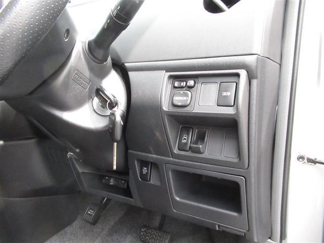 DICEリミテッド ワンセグ メモリーナビ ミュージックプレイヤー接続可 バックカメラ ETC 電動スライドドア HIDヘッドライト 乗車定員7人 3列シート ワンオーナー 記録簿(20枚目)