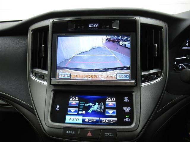 ロイヤル フルセグ HDDナビ DVD再生 ミュージックプレイヤー接続可 バックカメラ ETC HIDヘッドライト(18枚目)