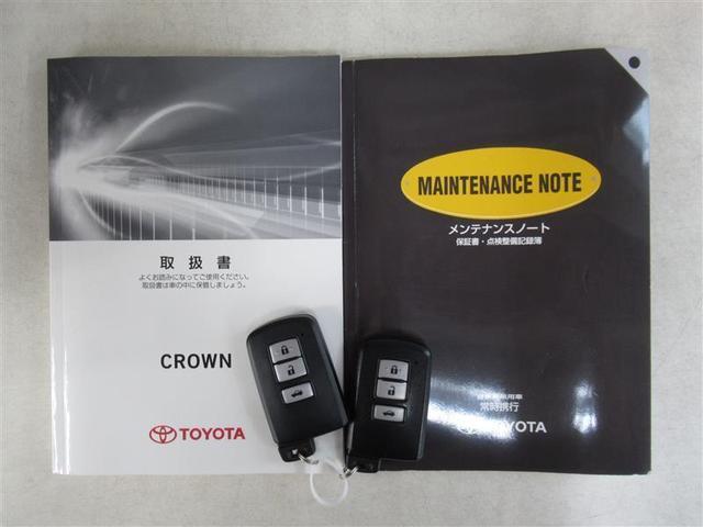 ロイヤル フルセグ HDDナビ DVD再生 ミュージックプレイヤー接続可 バックカメラ ETC HIDヘッドライト(21枚目)
