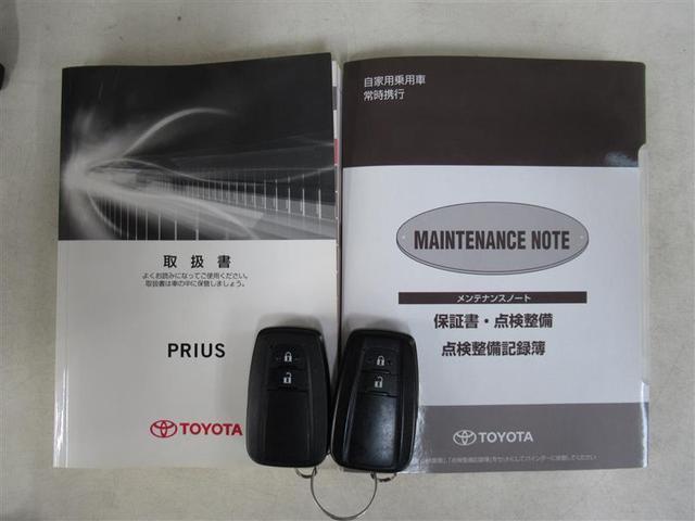 S フルセグ メモリーナビ DVD再生 ミュージックプレイヤー接続可 衝突被害軽減システム ETC ドラレコ LEDヘッドランプ ワンオーナー(20枚目)