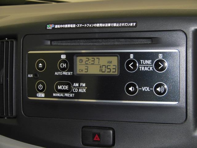 L CDステレオ アイドリングストップ キーレスエントリー(5枚目)