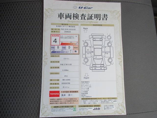 L CDステレオ アイドリングストップ キーレスエントリー(18枚目)