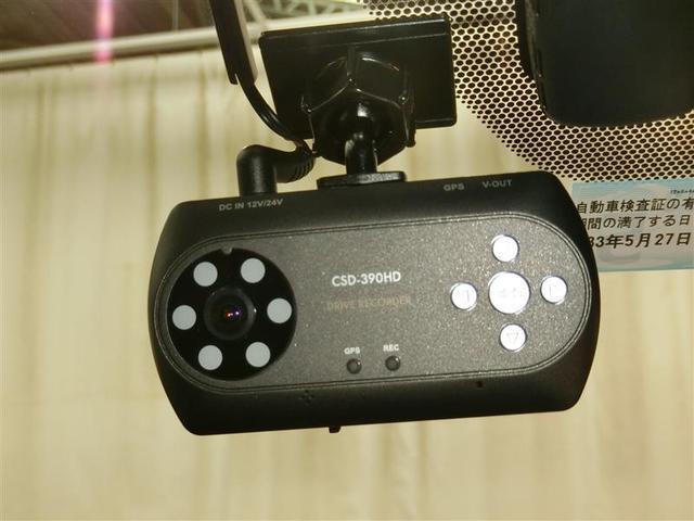 G-T ドラレコ バックカメラ LEDヘッドランプ(8枚目)