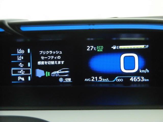 Aレザーパッケージ ドラレコ 革シート バックカメラ(10枚目)
