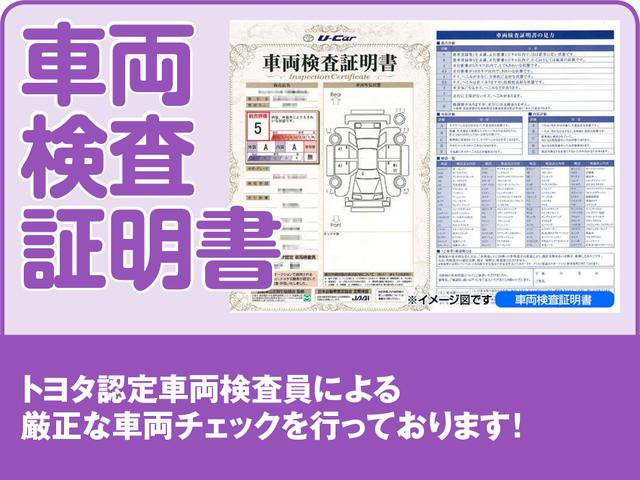 「トヨタ」「アクア」「コンパクトカー」「愛知県」の中古車28
