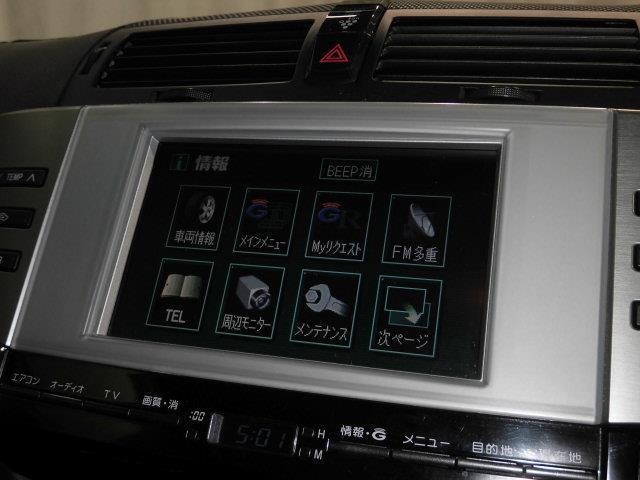 250G Sパッケージ バックカメラ HIDヘッドライト(5枚目)