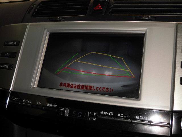 250G Sパッケージ バックカメラ HIDヘッドライト(6枚目)