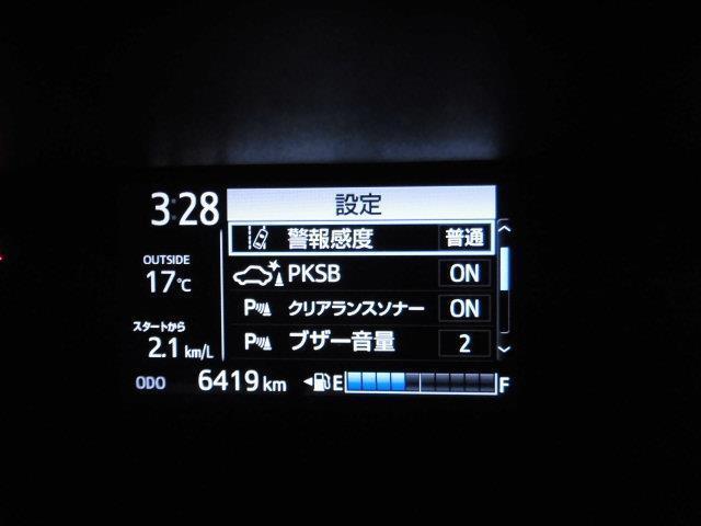 S(14枚目)