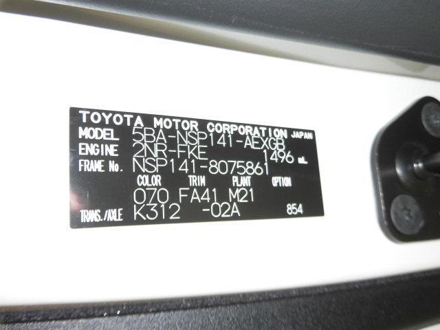 G メモリーナビ バックカメラ 衝突被害軽減システム 電動スライドドア スマートキー HIDヘッドライト ミュージックプレイヤー接続可 ETC ドラレコ 記録簿(20枚目)
