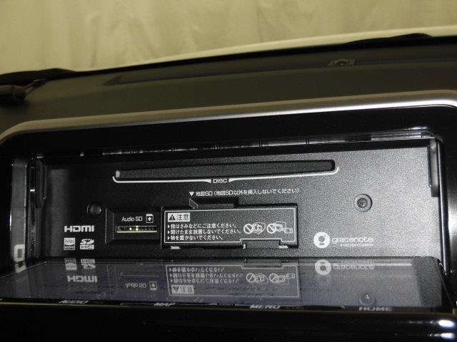 G-T フルセグ メモリーナビ DVD再生 ミュージックプレイヤー接続可 バックカメラ 衝突被害軽減システム ETC ドラレコ LEDヘッドランプ 記録簿(7枚目)