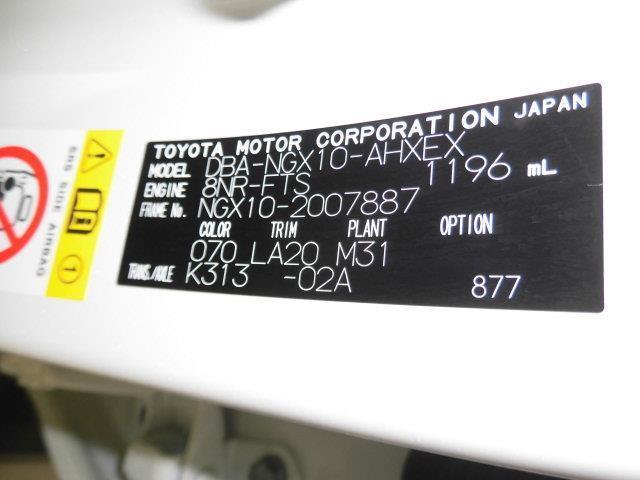 G-T フルセグ メモリーナビ DVD再生 ミュージックプレイヤー接続可 バックカメラ 衝突被害軽減システム ETC ドラレコ LEDヘッドランプ 記録簿(20枚目)