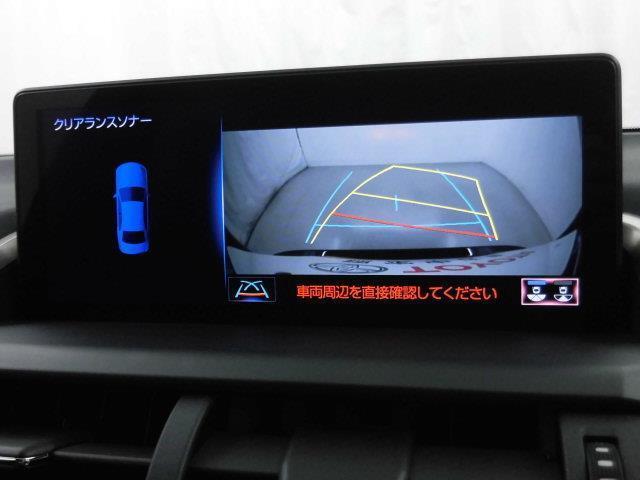 NX300 Fスポーツ 革シート サンルーフ フルセグ メモリーナビ DVD再生 ミュージックプレイヤー接続可 バックカメラ 衝突被害軽減システム ETC LEDヘッドランプ アイドリングストップ(11枚目)