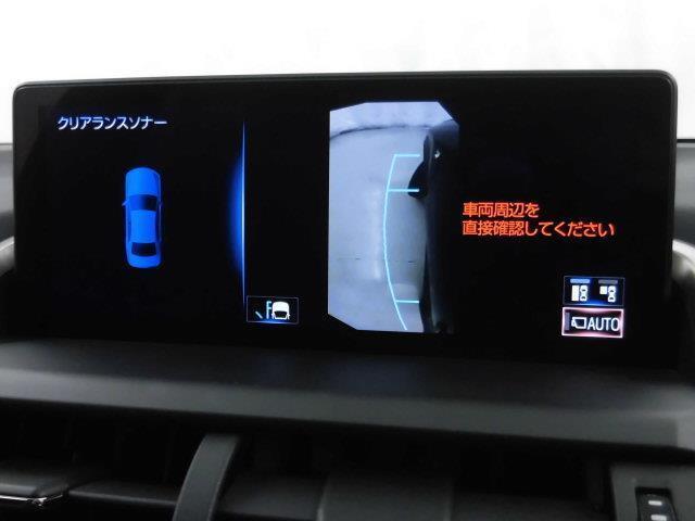 NX300 Fスポーツ 革シート サンルーフ フルセグ メモリーナビ DVD再生 ミュージックプレイヤー接続可 バックカメラ 衝突被害軽減システム ETC LEDヘッドランプ アイドリングストップ(12枚目)