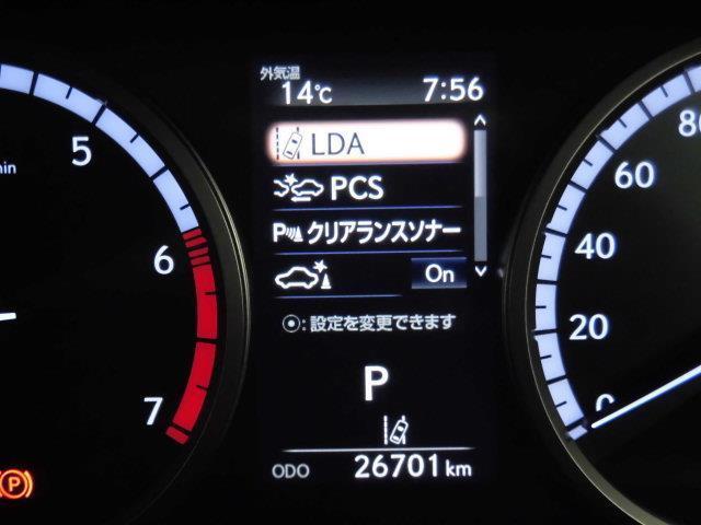 NX300 Fスポーツ 革シート サンルーフ フルセグ メモリーナビ DVD再生 ミュージックプレイヤー接続可 バックカメラ 衝突被害軽減システム ETC LEDヘッドランプ アイドリングストップ(16枚目)