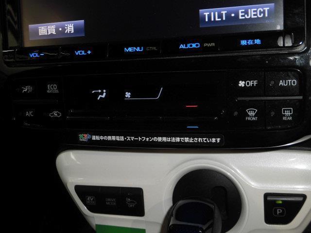 Sツーリングセレクション フルセグ メモリーナビ DVD再生 ミュージックプレイヤー接続可 バックカメラ ETC ドラレコ LEDヘッドランプ アイドリングストップ(20枚目)