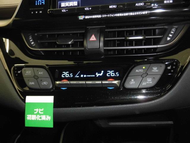 G LEDエディション フルセグ メモリーナビ DVD再生 ミュージックプレイヤー接続可 バックカメラ 衝突被害軽減システム ETC ドラレコ LEDヘッドランプ フルエアロ アイドリングストップ(12枚目)