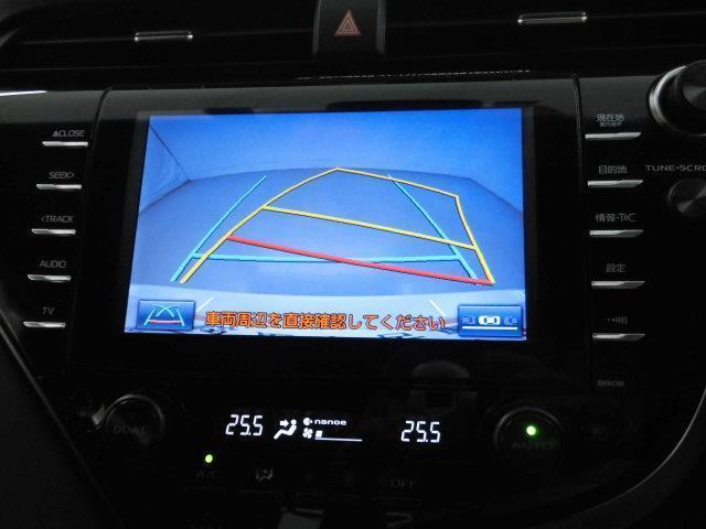 Gレザーパッケージ 革シート フルセグ メモリーナビ DVD再生 ミュージックプレイヤー接続可 バックカメラ 衝突被害軽減システム ETC ドラレコ LEDヘッドランプ フルエアロ アイドリングストップ(8枚目)