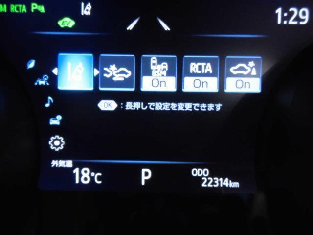 Gレザーパッケージ 革シート フルセグ メモリーナビ DVD再生 ミュージックプレイヤー接続可 バックカメラ 衝突被害軽減システム ETC ドラレコ LEDヘッドランプ フルエアロ アイドリングストップ(13枚目)