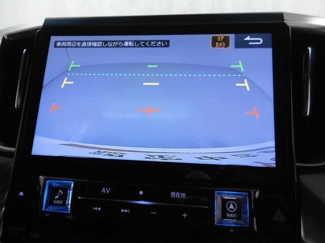 2.5S Cパッケージ サンルーフ フルセグ メモリーナビ DVD再生 ミュージックプレイヤー接続可 後席モニター バックカメラ 衝突被害軽減システム ETC 両側電動スライド LEDヘッドランプ 乗車定員7人 3列シート(11枚目)