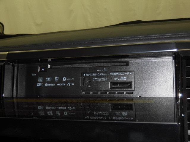 2.5S Cパッケージ サンルーフ フルセグ メモリーナビ DVD再生 ミュージックプレイヤー接続可 後席モニター バックカメラ 衝突被害軽減システム ETC 両側電動スライド LEDヘッドランプ 乗車定員7人 3列シート(12枚目)