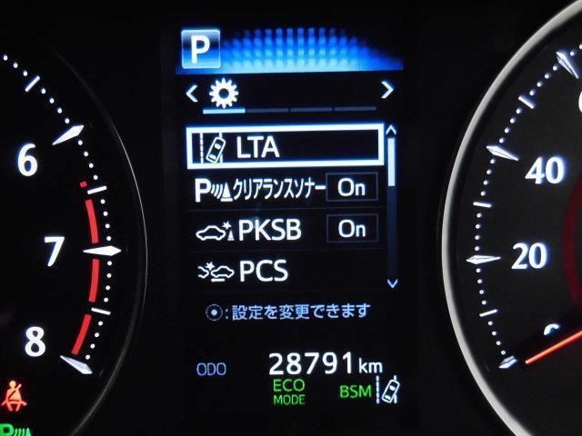 2.5S Cパッケージ サンルーフ フルセグ メモリーナビ DVD再生 ミュージックプレイヤー接続可 後席モニター バックカメラ 衝突被害軽減システム ETC 両側電動スライド LEDヘッドランプ 乗車定員7人 3列シート(15枚目)