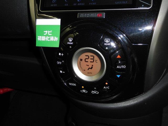 ニスモ フルセグ メモリーナビ DVD再生 バックカメラ LEDヘッドランプ アイドリングストップ(11枚目)