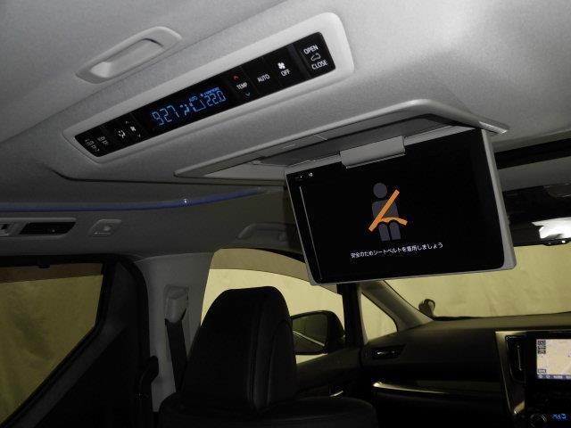 2.5S Cパッケージ フルセグ メモリーナビ DVD再生 ミュージックプレイヤー接続可 後席モニター バックカメラ 衝突被害軽減システム ETC 両側電動スライド LEDヘッドランプ 乗車定員7人 3列シート(11枚目)