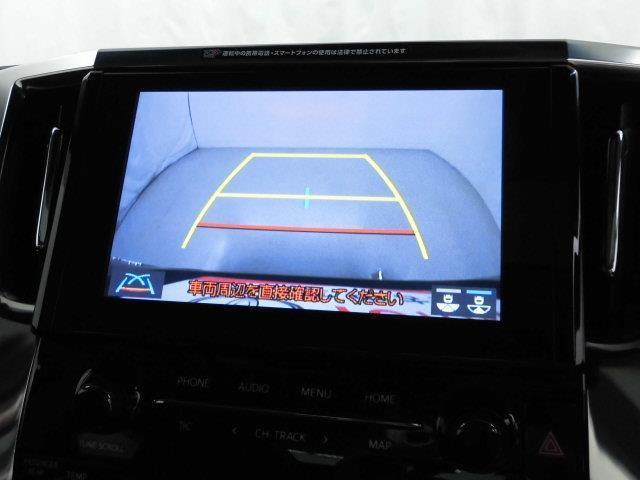 2.5S Cパッケージ フルセグ メモリーナビ DVD再生 ミュージックプレイヤー接続可 後席モニター バックカメラ 衝突被害軽減システム ETC 両側電動スライド LEDヘッドランプ 乗車定員7人 3列シート(13枚目)