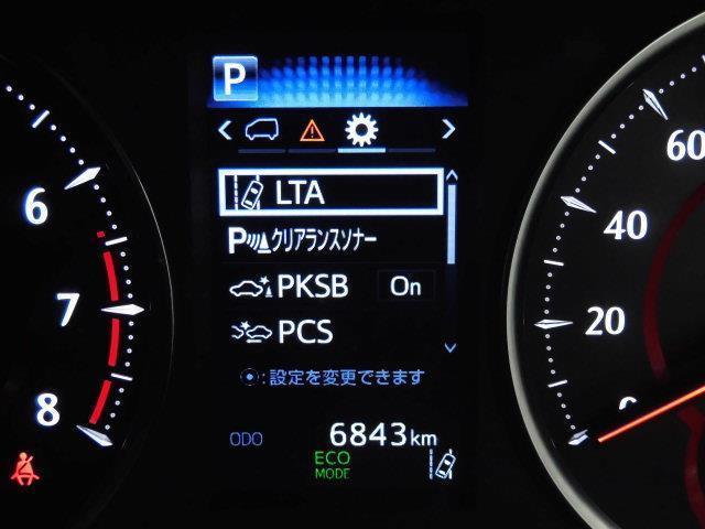 2.5S Cパッケージ フルセグ メモリーナビ DVD再生 ミュージックプレイヤー接続可 後席モニター バックカメラ 衝突被害軽減システム ETC 両側電動スライド LEDヘッドランプ 乗車定員7人 3列シート(19枚目)