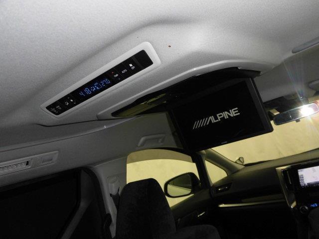 2.5Z フルセグ メモリーナビ DVD再生 ミュージックプレイヤー接続可 後席モニター バックカメラ 衝突被害軽減システム ETC ドラレコ 両側電動スライド LEDヘッドランプ 乗車定員8人 3列シート(11枚目)