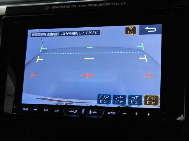 2.5Z フルセグ メモリーナビ DVD再生 ミュージックプレイヤー接続可 後席モニター バックカメラ 衝突被害軽減システム ETC ドラレコ 両側電動スライド LEDヘッドランプ 乗車定員8人 3列シート(13枚目)
