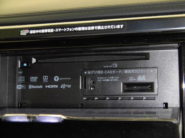 2.5Z フルセグ メモリーナビ DVD再生 ミュージックプレイヤー接続可 後席モニター バックカメラ 衝突被害軽減システム ETC ドラレコ 両側電動スライド LEDヘッドランプ 乗車定員8人 3列シート(14枚目)