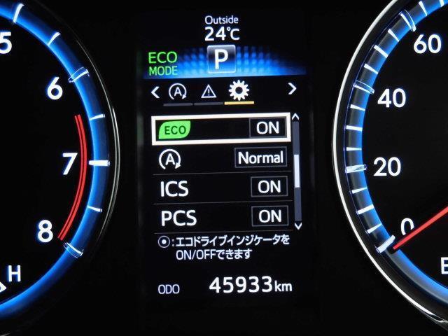 プレミアム アドバンスドパッケージ サンルーフ 4WD フルセグ メモリーナビ DVD再生 ミュージックプレイヤー接続可 バックカメラ 衝突被害軽減システム ETC LEDヘッドランプ アイドリングストップ(17枚目)