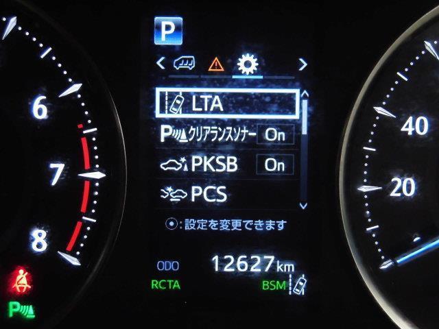 2.5X フルセグ メモリーナビ DVD再生 ミュージックプレイヤー接続可 バックカメラ 衝突被害軽減システム ETC ドラレコ 両側電動スライド LEDヘッドランプ 乗車定員8人 3列シート(20枚目)