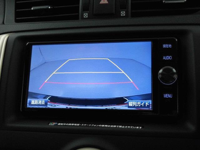 250G イエローレーベル フルセグ メモリーナビ DVD再生 ミュージックプレイヤー接続可 バックカメラ ETC HIDヘッドライト(12枚目)