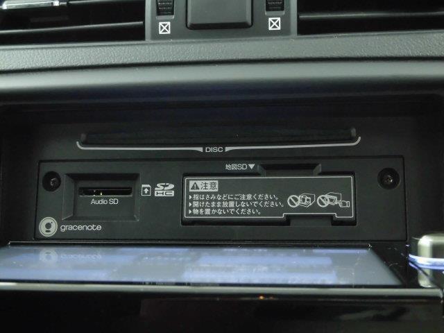 250G イエローレーベル フルセグ メモリーナビ DVD再生 ミュージックプレイヤー接続可 バックカメラ ETC HIDヘッドライト(13枚目)