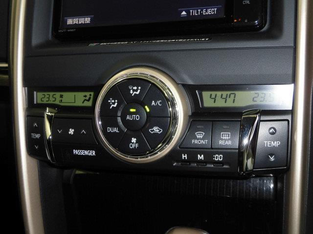 250G イエローレーベル フルセグ メモリーナビ DVD再生 ミュージックプレイヤー接続可 バックカメラ ETC HIDヘッドライト(14枚目)