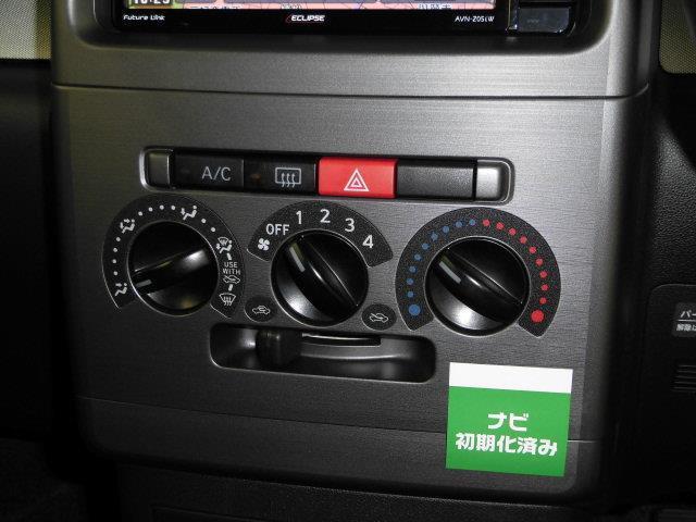 L VSII フルセグ メモリーナビ DVD再生 ミュージックプレイヤー接続可 アイドリングストップ(12枚目)