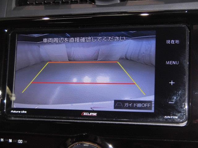 1.5F EXパッケージ セーフティセンス イクリプス製地デジSDナビ ミュージックプレイヤー接続可 バックカメラ ETC ドラレコ LEDヘッドランプ 記録簿 クリアランスソナー スマートキー 寒冷地仕様(10枚目)