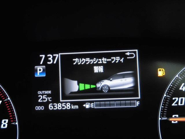 G 純正メモリーナビ フルセグ DVD再生 ミュージックプレイヤー接続可 バックカメラ 衝突被害軽減システム ETC 両側電動スライド 乗車定員7人 3列シート アイドリングストップ(23枚目)