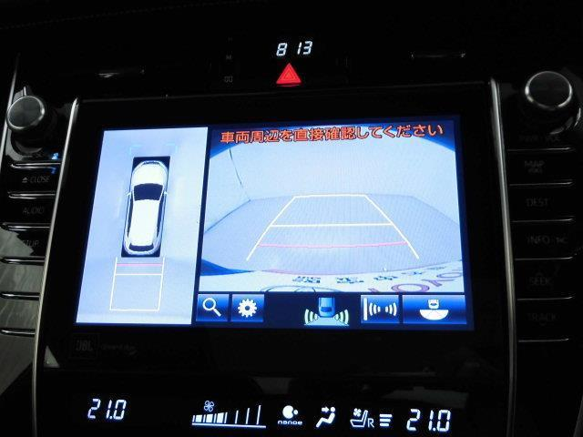 プログレス メタル アンド レザーパッケージ 革シート サンルーフ 4WD フルセグ メモリーナビ DVD再生 ミュージックプレイヤー接続可 バックカメラ 衝突被害軽減システム ETC LEDヘッドランプ アイドリングストップ(11枚目)