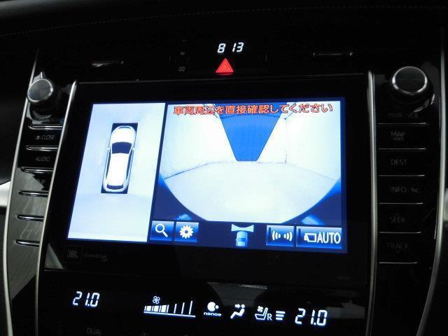 プログレス メタル アンド レザーパッケージ 革シート サンルーフ 4WD フルセグ メモリーナビ DVD再生 ミュージックプレイヤー接続可 バックカメラ 衝突被害軽減システム ETC LEDヘッドランプ アイドリングストップ(12枚目)