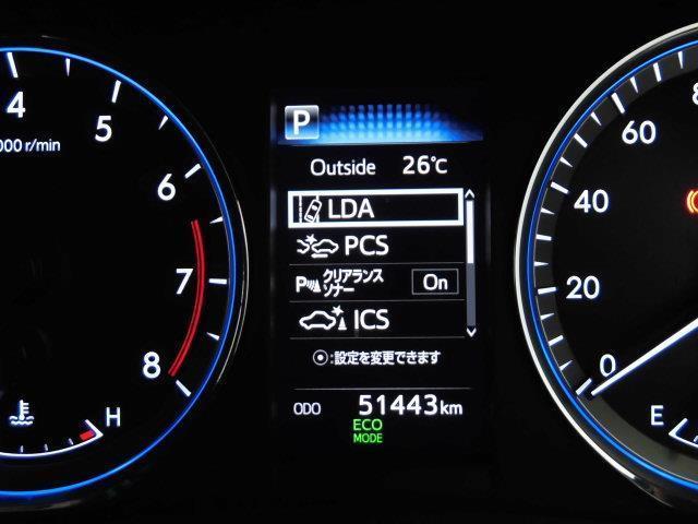 プログレス メタル アンド レザーパッケージ 革シート サンルーフ 4WD フルセグ メモリーナビ DVD再生 ミュージックプレイヤー接続可 バックカメラ 衝突被害軽減システム ETC LEDヘッドランプ アイドリングストップ(17枚目)
