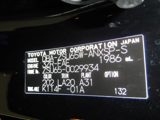 プログレス メタル アンド レザーパッケージ 革シート サンルーフ 4WD フルセグ メモリーナビ DVD再生 ミュージックプレイヤー接続可 バックカメラ 衝突被害軽減システム ETC LEDヘッドランプ アイドリングストップ(36枚目)