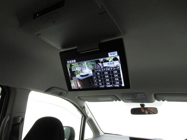 X スマートエディション フルセグ メモリーナビ DVD再生 後席モニター バックカメラ ETC 両側電動スライド HIDヘッドライト ウオークスルー 乗車定員8人 3列シート ワンオーナー(18枚目)