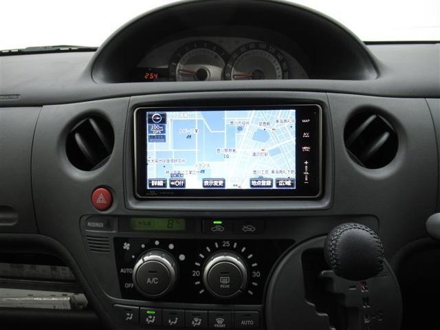 DICEリミテッド フルセグ HDDナビ DVD再生 ETC 両側電動スライド HIDヘッドライト 乗車定員7人 3列シート ワンオーナー(17枚目)