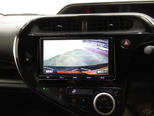 Sスタイルブラック フルセグ DVD再生 ミュージックプレイヤー接続可 バックカメラ 衝突被害軽減システム ETC LEDヘッドランプ ワンオーナー TRDフルエアロ(17枚目)