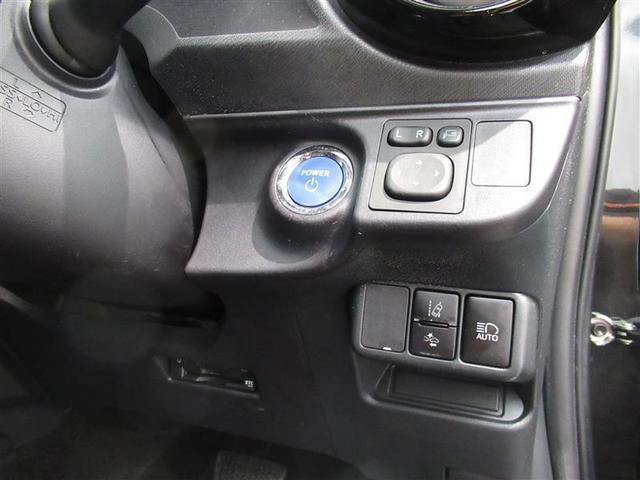 Sスタイルブラック フルセグ DVD再生 ミュージックプレイヤー接続可 バックカメラ 衝突被害軽減システム ETC LEDヘッドランプ ワンオーナー TRDフルエアロ(18枚目)