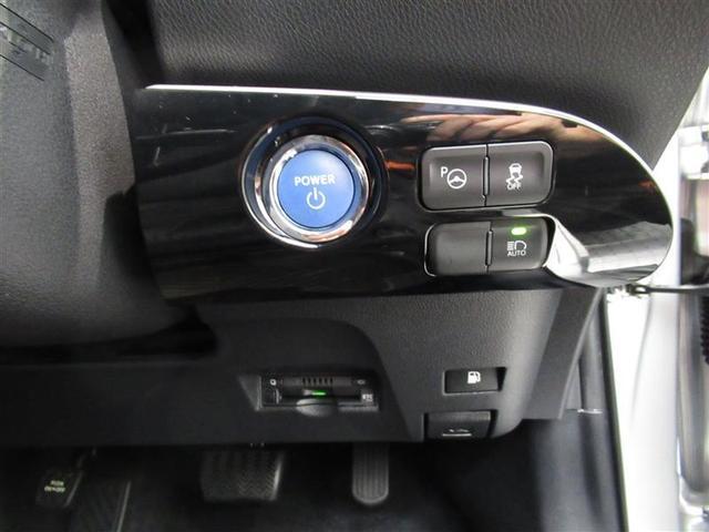 Sセーフティプラス ワンセグ メモリーナビ ミュージックプレイヤー接続可 バックカメラ 衝突被害軽減システム ETC LEDヘッドランプ(19枚目)